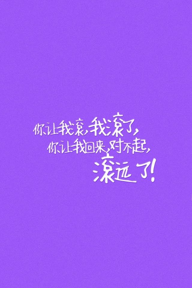 Download Go Away Chinese Funny Quote640x960960x640wallpaperbackground IPhone 4