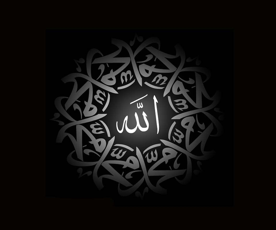 allah wallpapersallah pictures mobile - photo #32